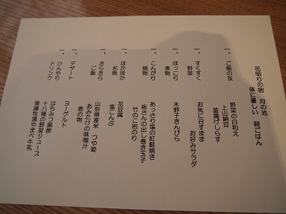 P9090993-10.jpg